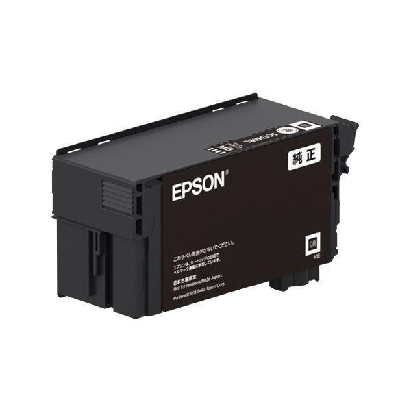 EPSON 商店 SC13MBL インクカートリッジ マットブラック 無料サンプルOK