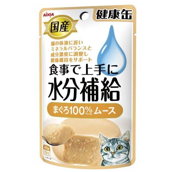 <title>国産 健康缶パウチ 水分補給 格安店 まぐろムース 40g</title>