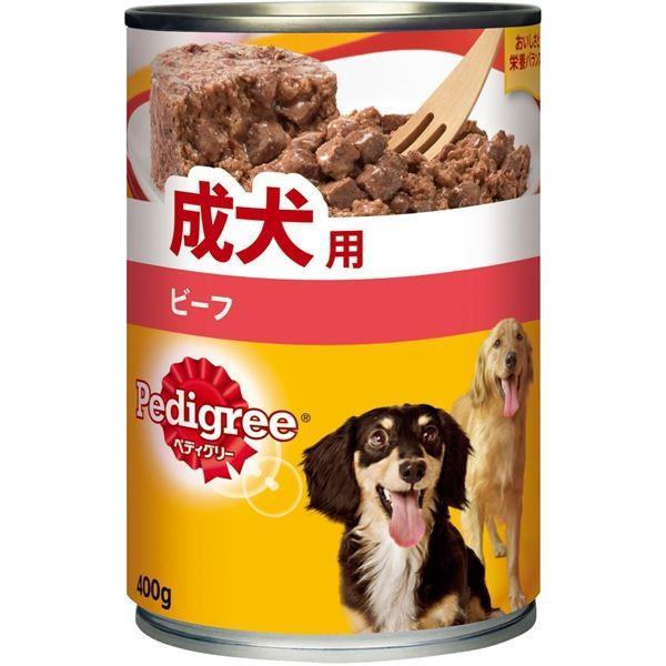 オンラインショッピング ペディグリー 成犬用 400g ビーフ ランキングTOP5