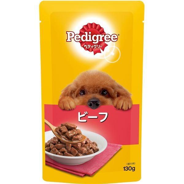 全品最安値に挑戦 ペディグリー 成犬用 130g 全国一律送料無料 ビーフ