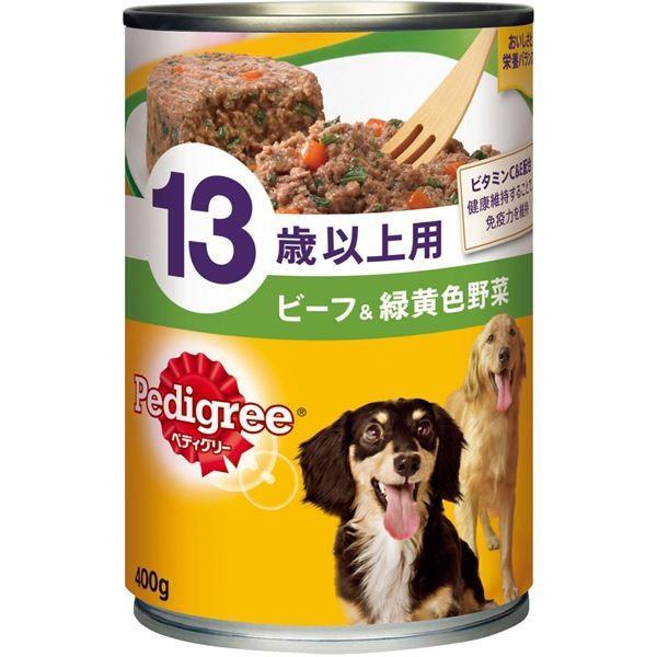 <title>ペディグリー 13歳以上用 ビーフ 緑黄色野菜 400g 代引き不可</title>