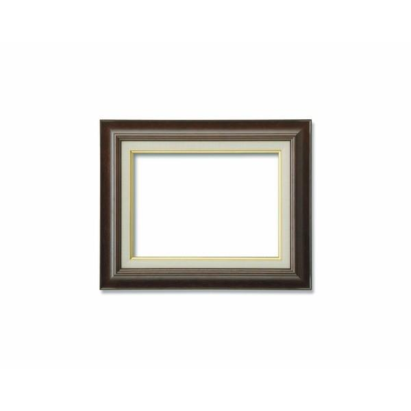 油額 油絵額 キャンバス額 新生活 メーカー再生品 M6号410×242mmブラウン 茶色油絵額 木製油絵額