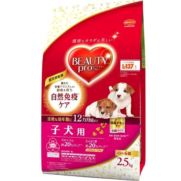 <title>ドッグ 爆買いセール 子犬用 12ヵ月頃まで 2.5kg4セット</title>
