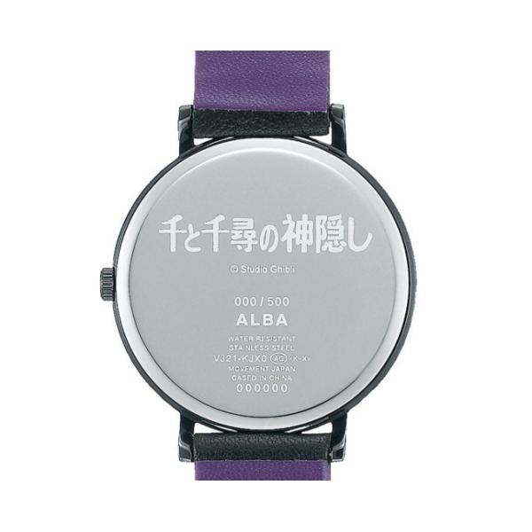SEIKO セイコー ALBA アルバ ACCK708 千と千尋の神隠し コラボ 限定モデル カオナシ ブラック文字板|tokei-akashiya|02