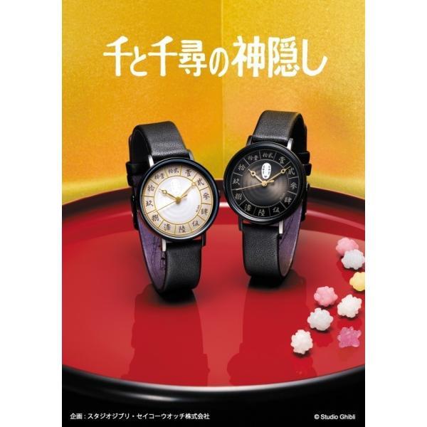 SEIKO セイコー ALBA アルバ ACCK708 千と千尋の神隠し コラボ 限定モデル カオナシ ブラック文字板|tokei-akashiya|06