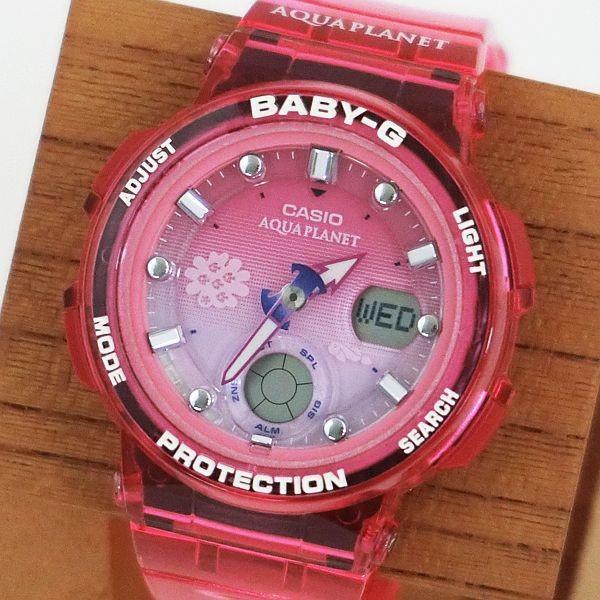 BABY-G ベビージー BGA-250AQ-4AJR アクアプラネット コラボレーションモデル 2019 レディースウオッチ 女性用 限定モデル|tokei-akashiya|02