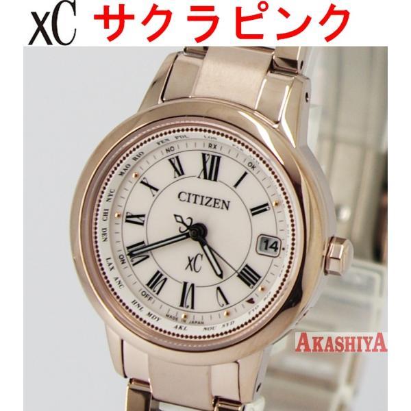 クロスシー EC1144-51W サクラピンク 人気モデル ティタニアライン ハッピーフライト エコ・ドライブ電波時計 CITIZEN シチズン|tokei-akashiya