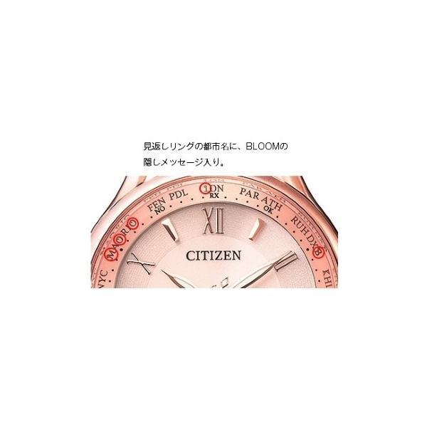 クロスシー EC1164-53W サクラピンク ティタニアライン ハッピーフライト エコ・ドライブ電波時計 CITIZEN シチズン|tokei-akashiya|02