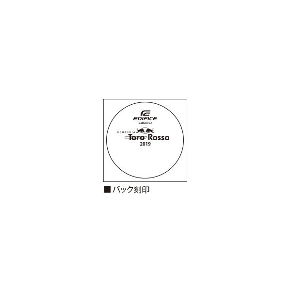 EDIFICE エディフィス EFR-564TR-2AJR スクーデリア・トロ・ロッソ・リミテッドエディション 新品 正規品 未展示品|tokei-akashiya|08
