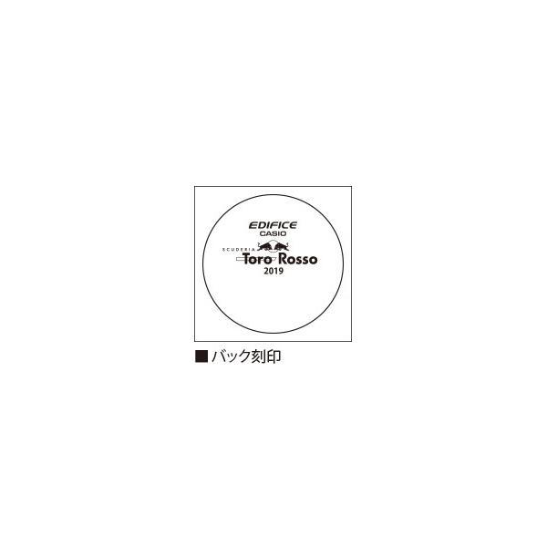 EDIFICE エディフィス EFR-S567YTR-2AJR スクーデリア・トロ・ロッソ・リミテッドエディション 第7弾 腕時計 メタルバンド tokei-akashiya 06