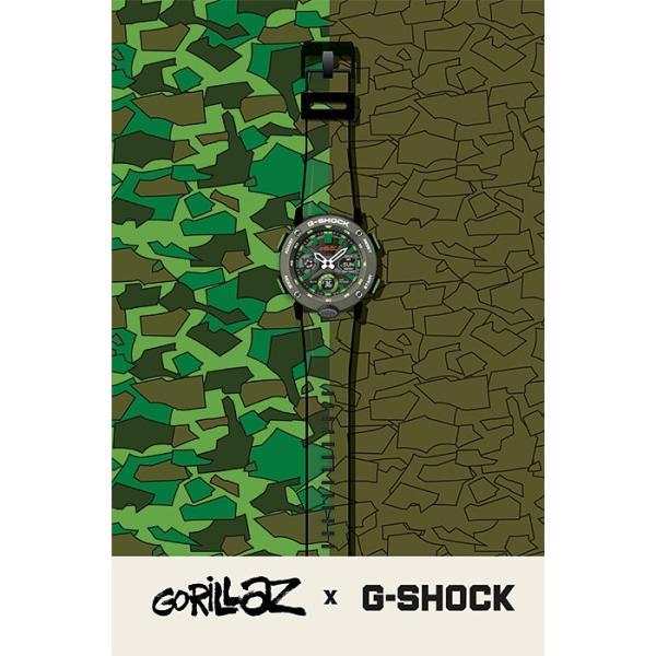 G-SHOCK ジーショック GA-2000GZ-3AJR Gorillazコラボレーションモデル カーボンコアガードシリーズ CarbonCore Guard カモフラージュ柄 交換用バンド付き|tokei-akashiya|05