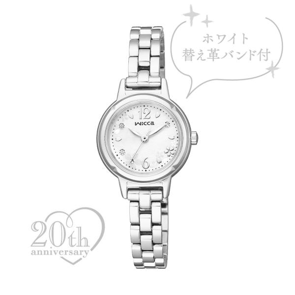 wicca ウィッカ KP3-619-95 有村架純着用 wicca 20th Anniversary 限定モデル ソーラーテック 腕時計 レディース 女性用 替えバンド付き|tokei-akashiya|02