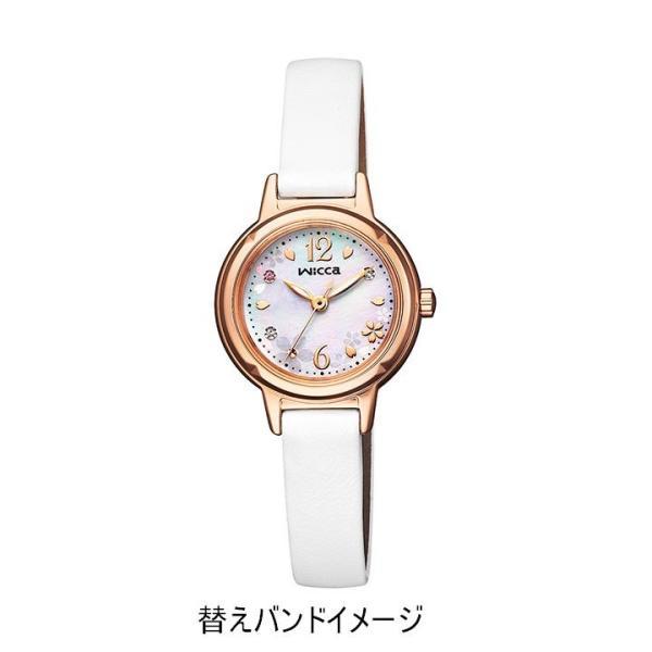 wicca ウィッカ KP3-619-95 有村架純着用 wicca 20th Anniversary 限定モデル ソーラーテック 腕時計 レディース 女性用 替えバンド付き|tokei-akashiya|03