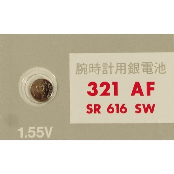 送料無料 SR616SW(321)×5個(1シート売り) 腕時計用酸化銀ボタン電池 無水銀 maxell マクセル 安心の日本製・日本語パッケージ|tokei-akashiya|02