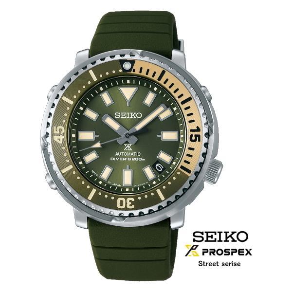 SEIKOプロスペックスSBDY075セイコーダイバーズウオッチダイバースキューバ