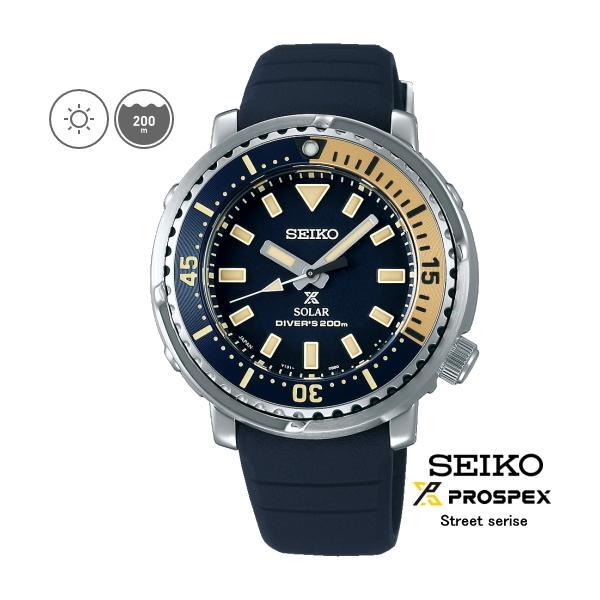 SEIKOプロスペックスSTBQ003ソーラー式セイコーダイバーズウオッチ