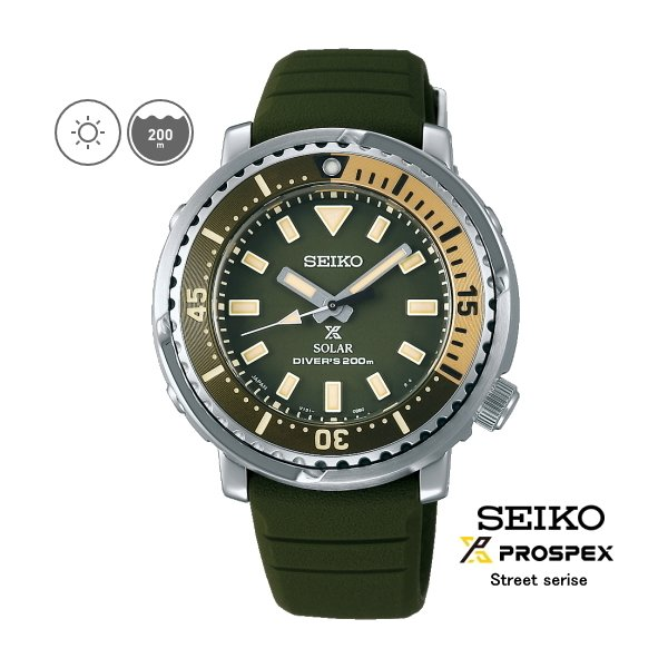 SEIKOプロスペックスSTBQ005ソーラー式セイコーダイバーズウオッチ