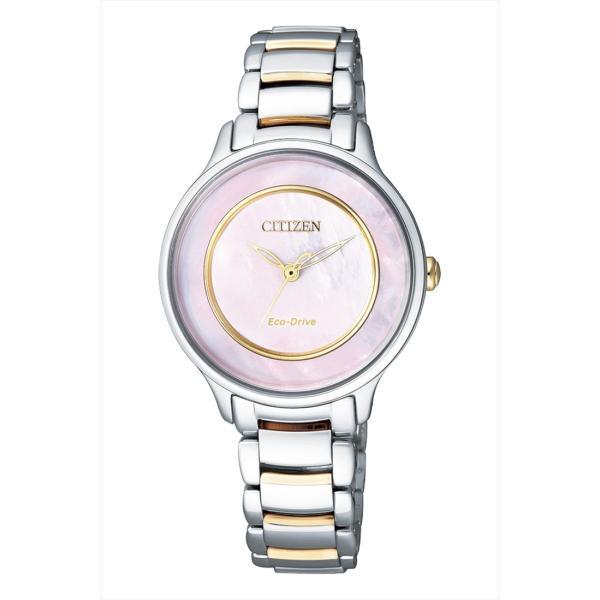 正規品 CITIZEN L シチズン エル EM0476-84Y 腕時計