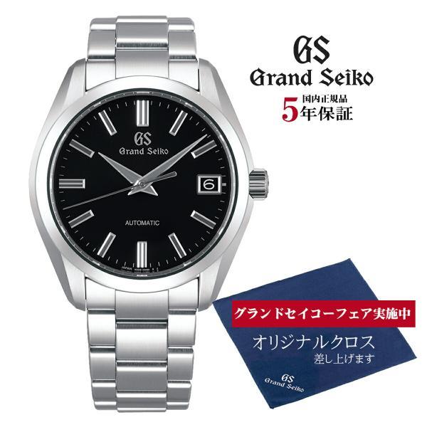 グランドセイコー Grand Seiko SBGR309 9Sメカニカル 正規品 腕時計