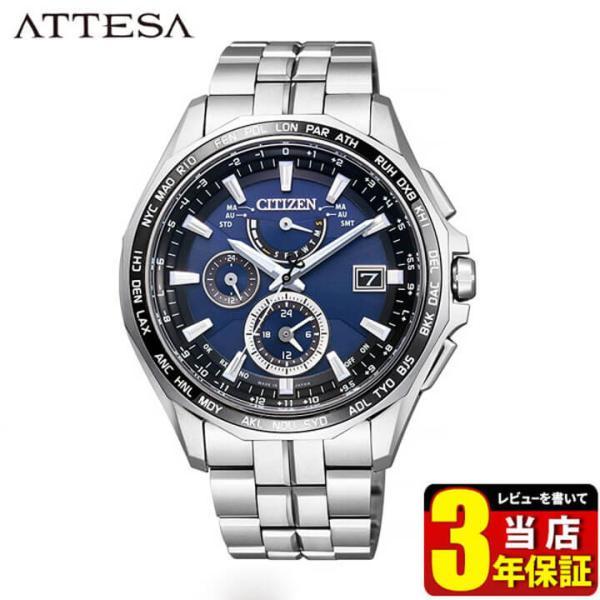 37b756f8d9 エコドライブ 腕時計 電波 チタン CB3015-53E CITIZEN ATTESA ブラック 軽量 DLC ソーラー 海外電波対応 ワールドタイム  ...
