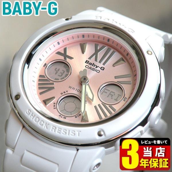 カシオ babyg ベビーG Baby-G BGA-152-7B2 ホワイト 海外モデル アナデジモデル