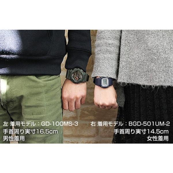 レビュー3年保証 CASIO カシオ Baby-G ベビーG BGD-501UM-7 海外モデル デジタル レディース 腕時計 ウォッチ 白 ホワイト ウレタン バンド カジュアル