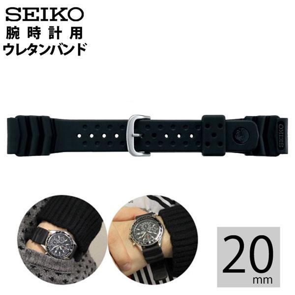 最大8倍ネコポスSEIKOセイコー腕時計用ダイバーズバンド交換バンドウレタンDB70BP幅20mm