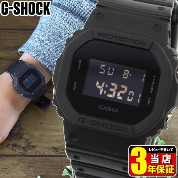 最大8倍GショックSolidColorsジーショックDW-5600BB-1黒ブラックメンズ腕時計四角逆輸入ブランド