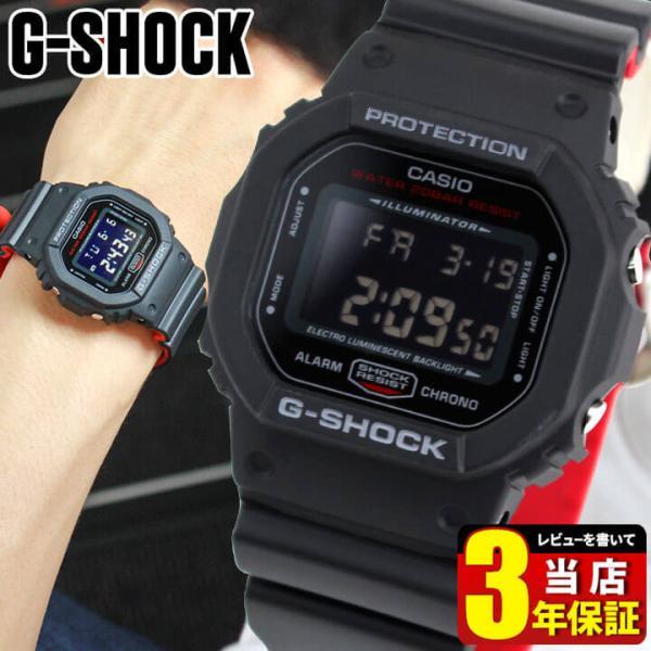 094728abb1 レビュー3年保証 CASIO カシオ G-SHOCK ジーショック DW-5600HR-1 海外モデル デジタル メンズ 腕時計 黒 ブラック 赤  レッド ウレタン 逆輸入