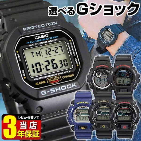 BOX訳あり CASIO Gショック G-SHOCK BASIC ORIGIN 5600 DW-5600 海外モデル 人気 ランキング
