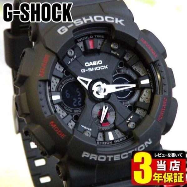 332fae5a0147 G-SHOCK Gショック ジーショック G-ショック Standard GA-120-1A
