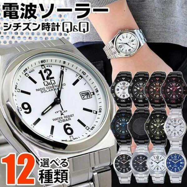 最大17倍シチズン腕時計メンズ電波時計電波ソーラーQ&QCITIZEN国内正規品カレンダーブラックHG14HG12HG0