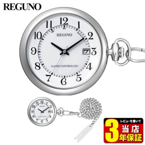 最大8倍REGUNOレグノCITIZENシチズン懐中時計オープンフェイスカレンダーKL7-914-11ソーラーテック電波時計メン