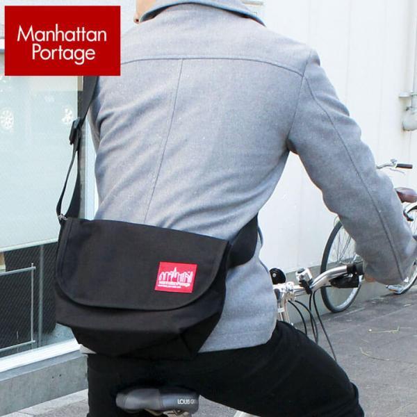 ManhattanPortageマンハッタンポーテージMP1605JR黒ブラックカバン斜めがけメンズレディース男女兼用メッセンジ