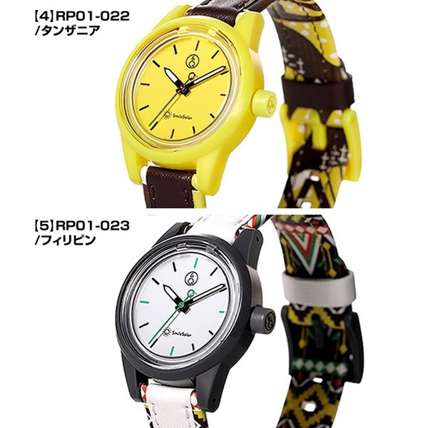 b923ed1d27 ... Q&Q キューアンドキュー CITIZEN シチズン ソーラー アナログ レディース 腕時計 ブラック ホワイト イエロー ブルー 革ベルト