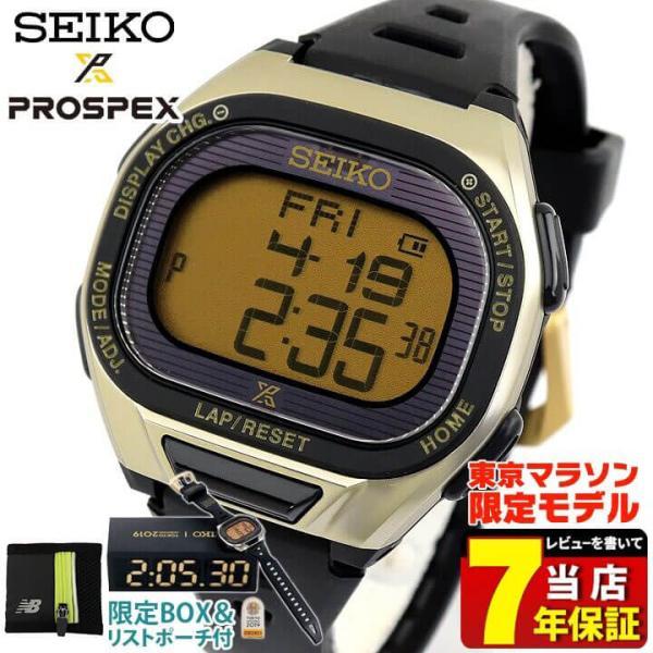 0dd94897e4 PROSPEX プロスペックス SEIKO セイコー スーパーランナーズ ソーラー SBEF050 限定モデル デジタル メンズ レディース 腕時計
