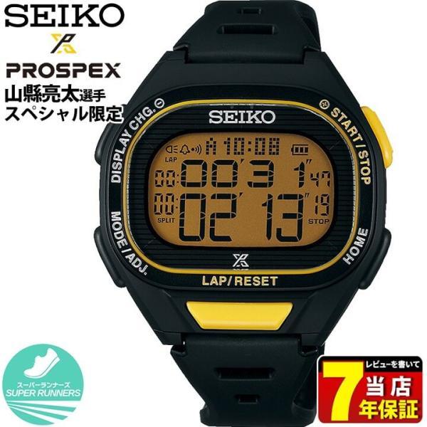 fdaf60247c SEIKO セイコー プロスペックス スーパーランナーズ メンズ レディース スポーツ ランニングウォッチ マラソン 時計 SBEF057 国内