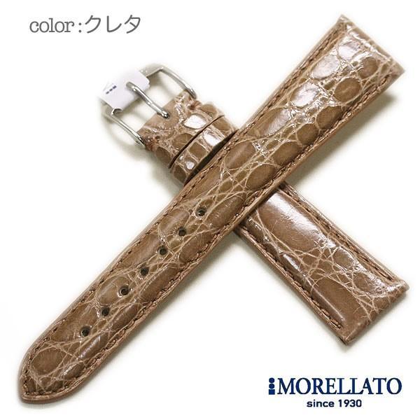 モレラート アマデウス クロコダイル時計ベルト 対応サイズ:16mm,18mm,20mm,22mm
