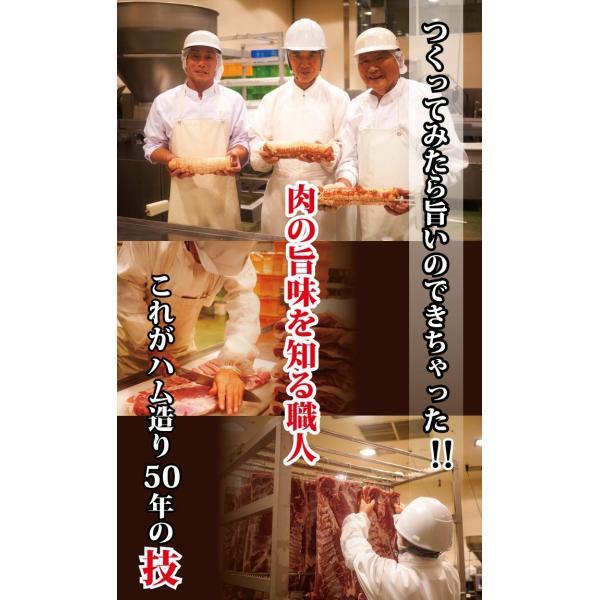長期熟成ベーコン 500g|tokinosumika-shop|03