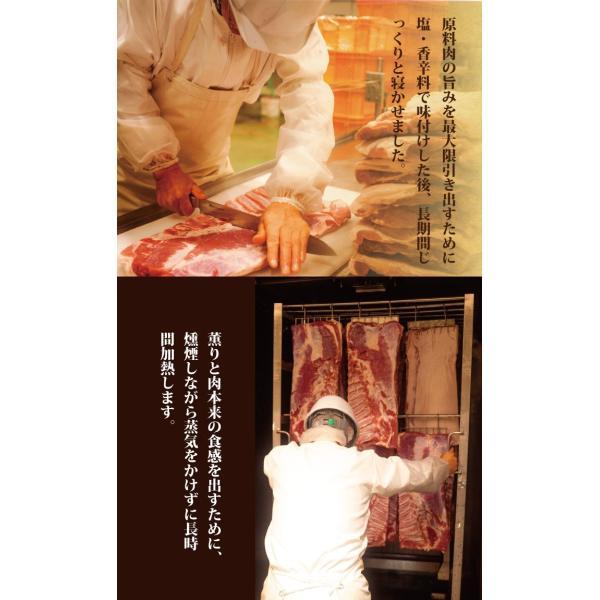 長期熟成ベーコン 500g|tokinosumika-shop|04