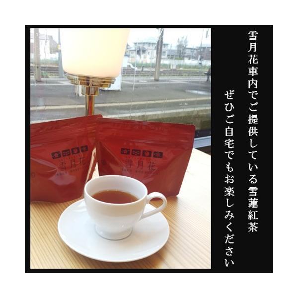ホワイトデー 紅茶 週末の贅沢 雪月花 雪蓮紅茶 ティーパック 10P入り|tokitetsu-official|04