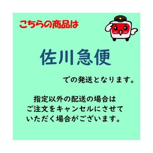 ホワイトデー 紅茶 週末の贅沢 雪月花 雪蓮紅茶 ティーパック 10P入り|tokitetsu-official|05