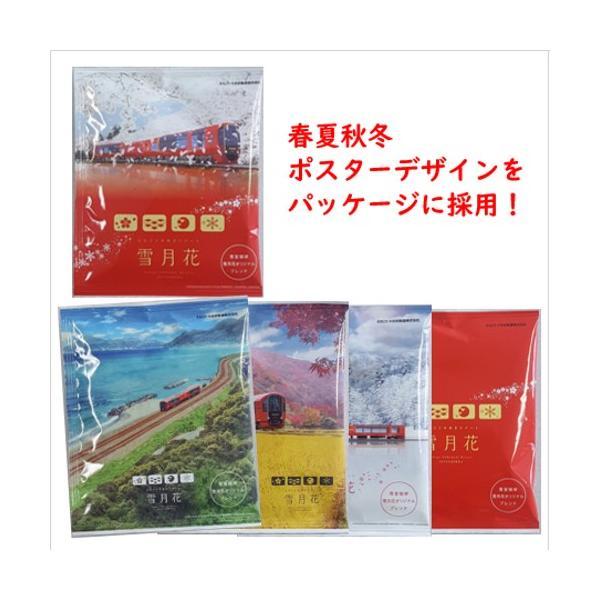 ホワイトデー コーヒー 雪月花 雪室珈琲 5Pセット オリジナルブレンド|tokitetsu-official|02