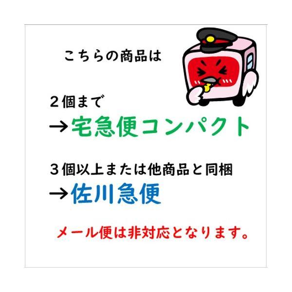 ホワイトデー コーヒー 雪月花 雪室珈琲 5Pセット オリジナルブレンド|tokitetsu-official|04