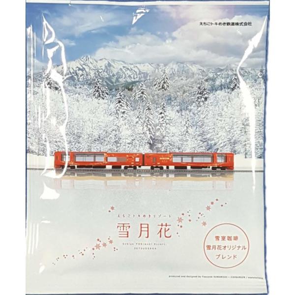 ホワイトデー コーヒー 雪月花 雪室珈琲 5Pセット オリジナルブレンド|tokitetsu-official|08
