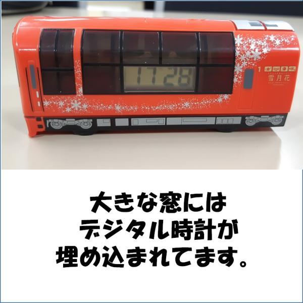 クリスマスプレゼントに 雪月花オリジナル目覚まし時計|tokitetsu-official|02