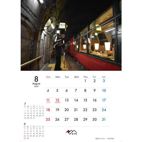 2019年トキ鉄カレンダー 中綴じ壁掛け |tokitetsu-official|11