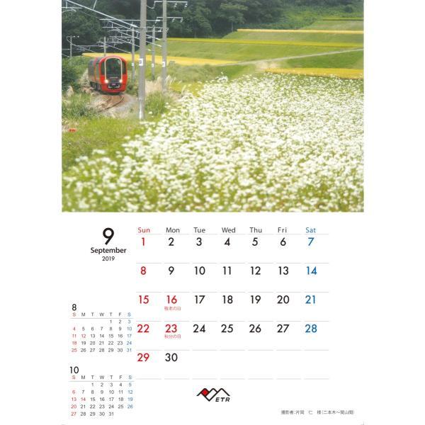 2019年トキ鉄カレンダー 中綴じ壁掛け |tokitetsu-official|12