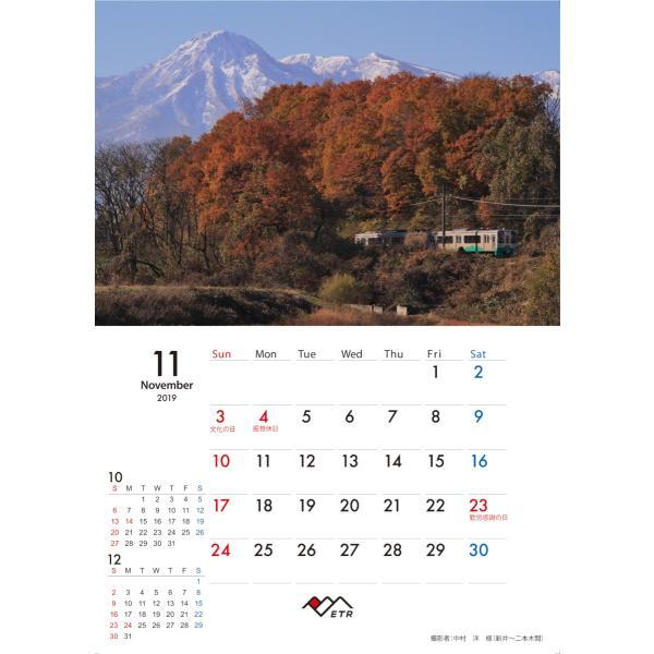 2019年トキ鉄カレンダー 中綴じ壁掛け |tokitetsu-official|14