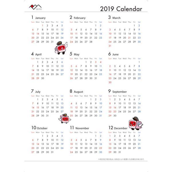 2019年トキ鉄カレンダー 中綴じ壁掛け |tokitetsu-official|03